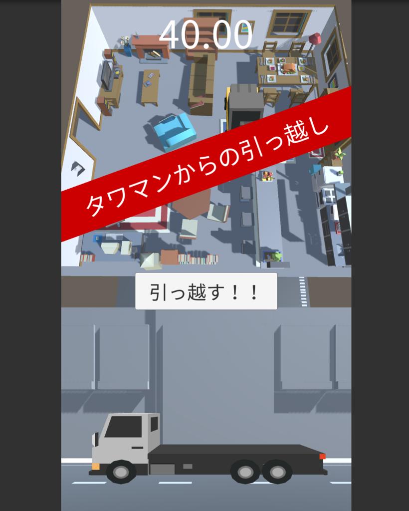 f:id:pouhiroshi:20170626085312p:plain