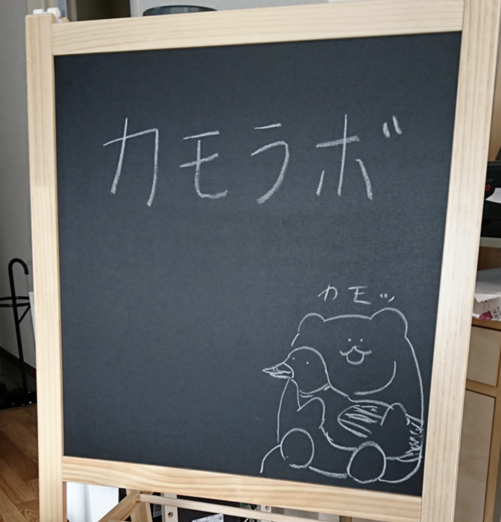 f:id:pouhiroshi:20181231132553p:plain:w350