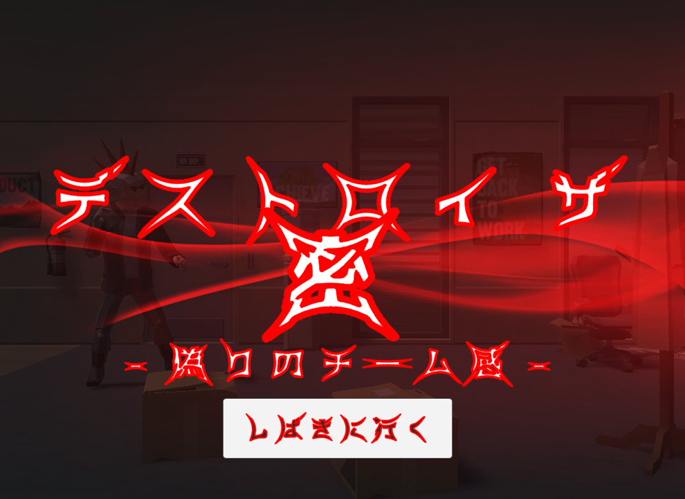 f:id:pouhiroshi:20200716202516p:plain