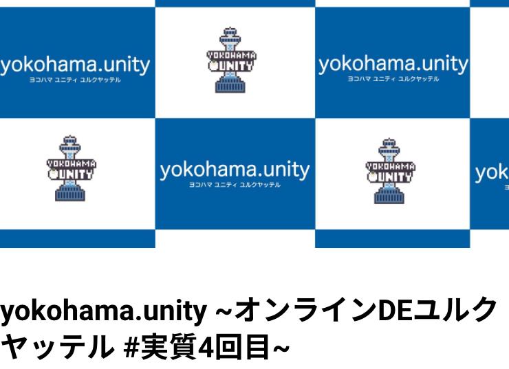 f:id:pouhiroshi:20200716202614p:plain
