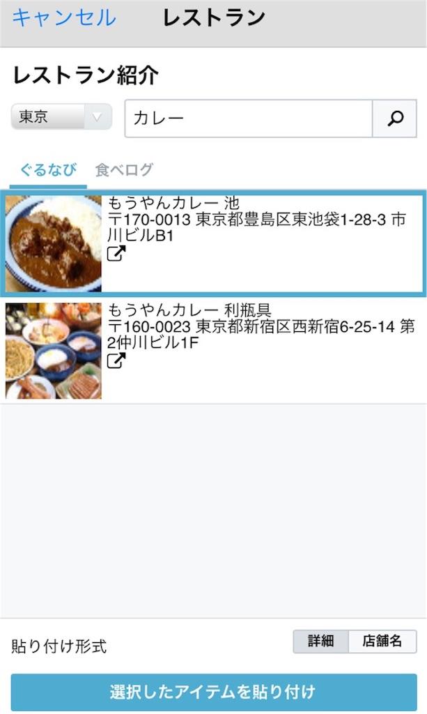 f:id:poupe:20151201214842j:image