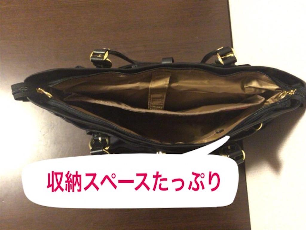 f:id:poupe:20160129185339j:image