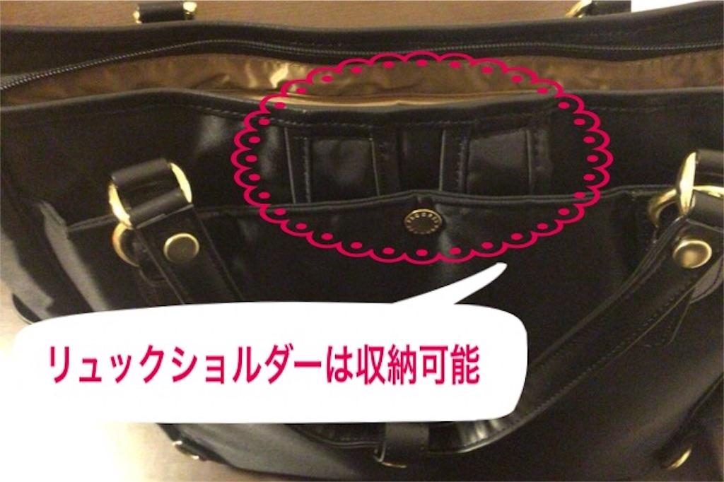 f:id:poupe:20160129185451j:image