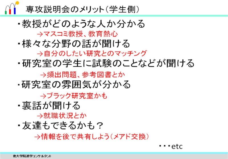f:id:power-ocean:20091020000109j:image