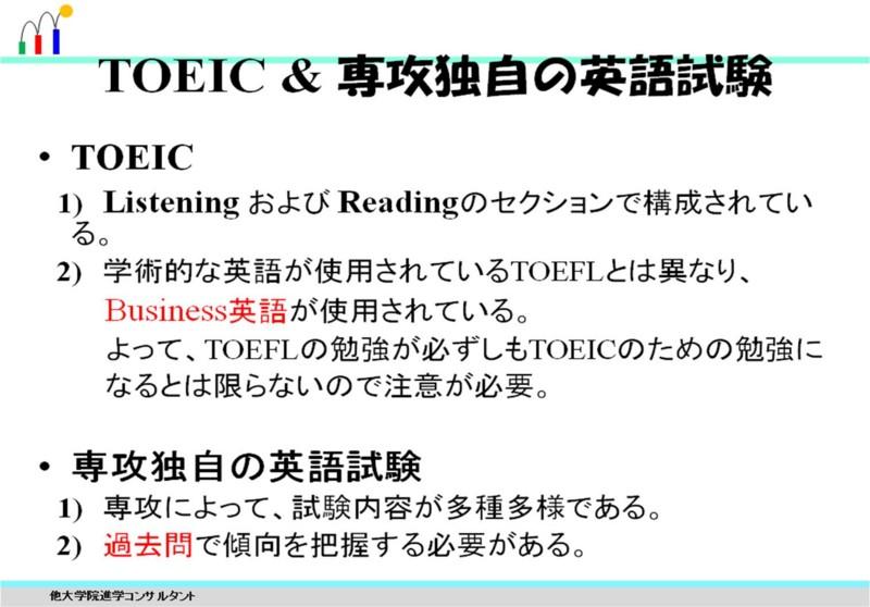 f:id:power-ocean:20091020000940j:image