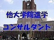 f:id:power-ocean:20091230135707j:image