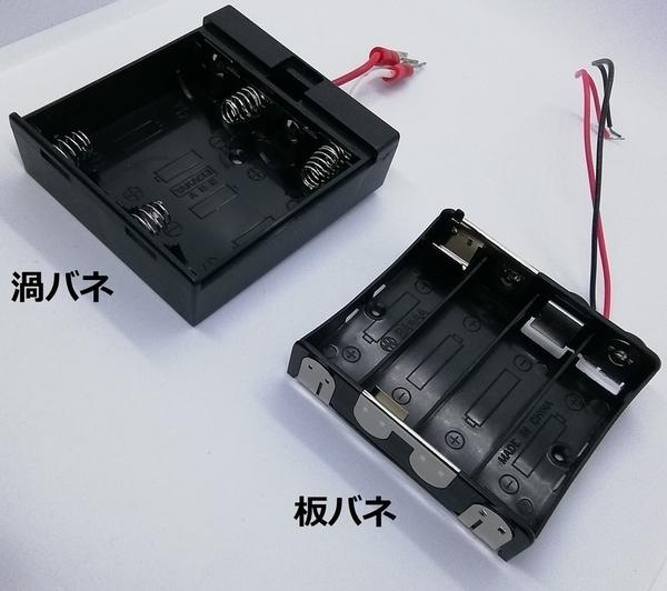 f:id:powerOfTech:20201123134926j:plain