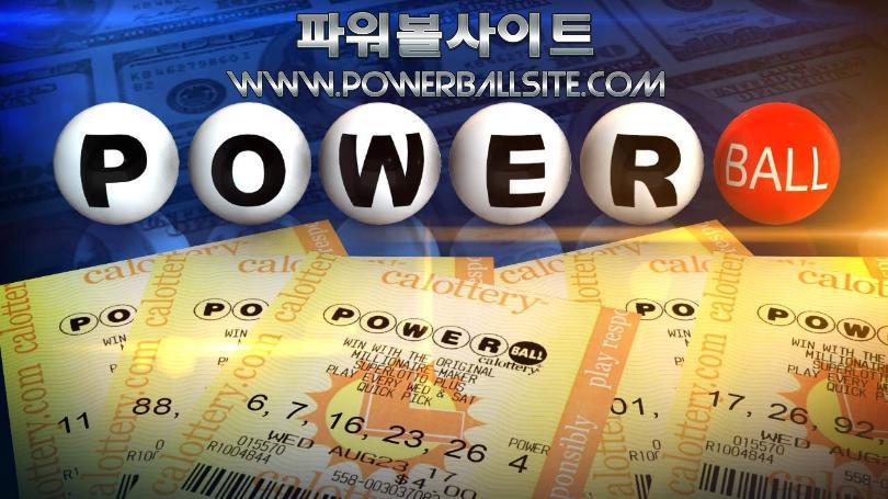 f:id:powerballsitecom:20200813182004j:plain