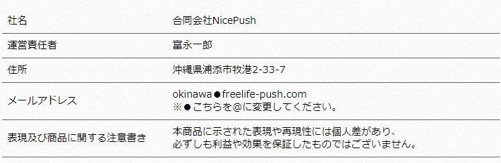 f:id:powerblogs:20180521170717j:plain