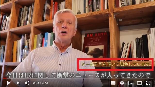 ジャパンビレッジプロジェクト動画