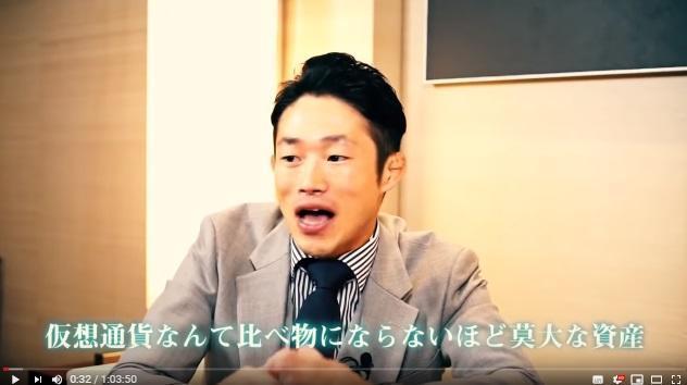 鈴木雄一ジャパンビレッジプロジェクト