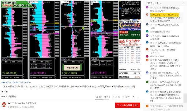 カニトレーダー生放送