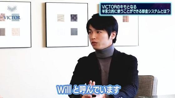 VICTOR(ビクター) Will(ウィル)