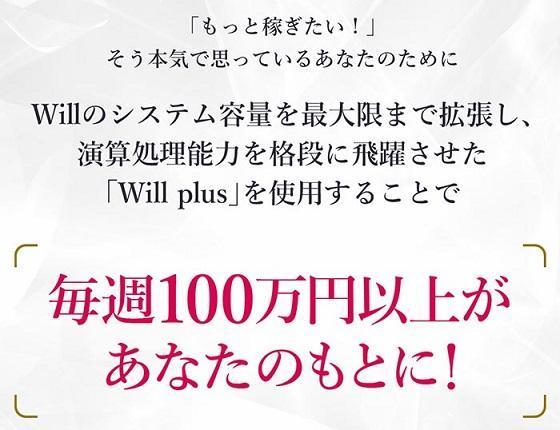 ビクターパーフェクションサロン(VICTOR PERFECTION SALON)100万円