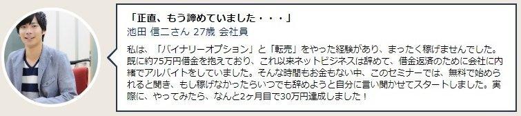 PFCFX評判
