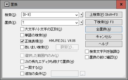 f:id:powerbombkun:20160521191652p:plain