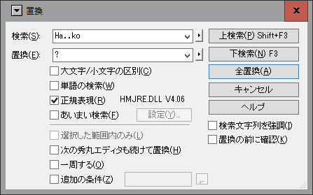 f:id:powerbombkun:20160521193601p:plain