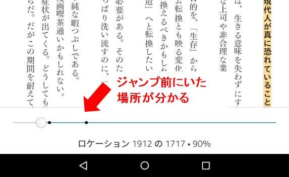 f:id:powerbombkun:20171009190442j:plain