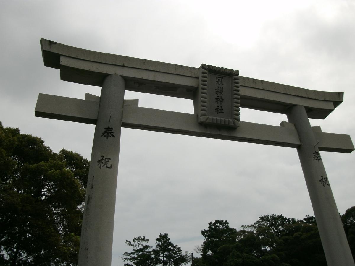 香川 冠纓神社