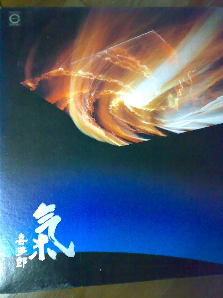 長岡秀星の画像 p1_40