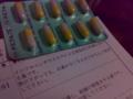 [days] インフルエンザ…