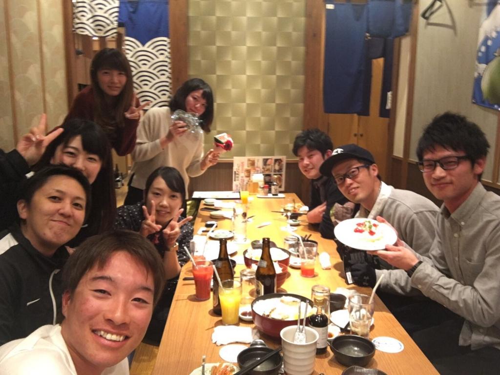 f:id:powerplate-tsukuba:20161219131349j:plain