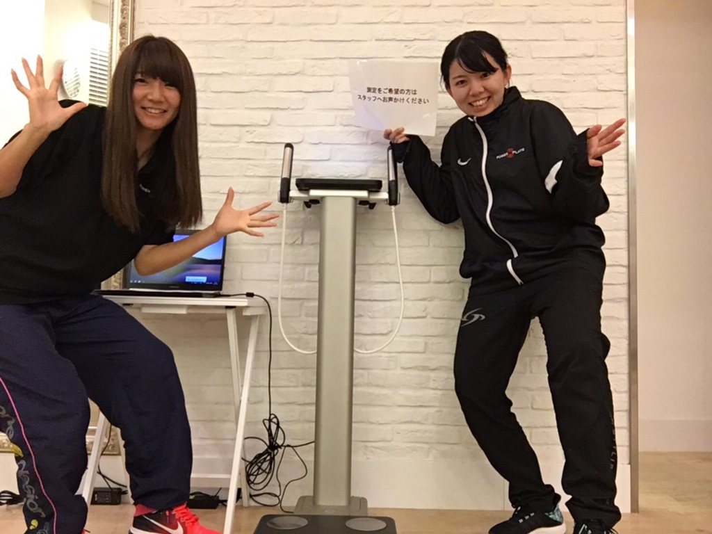 f:id:powerplate-tsukuba:20170506161215j:plain