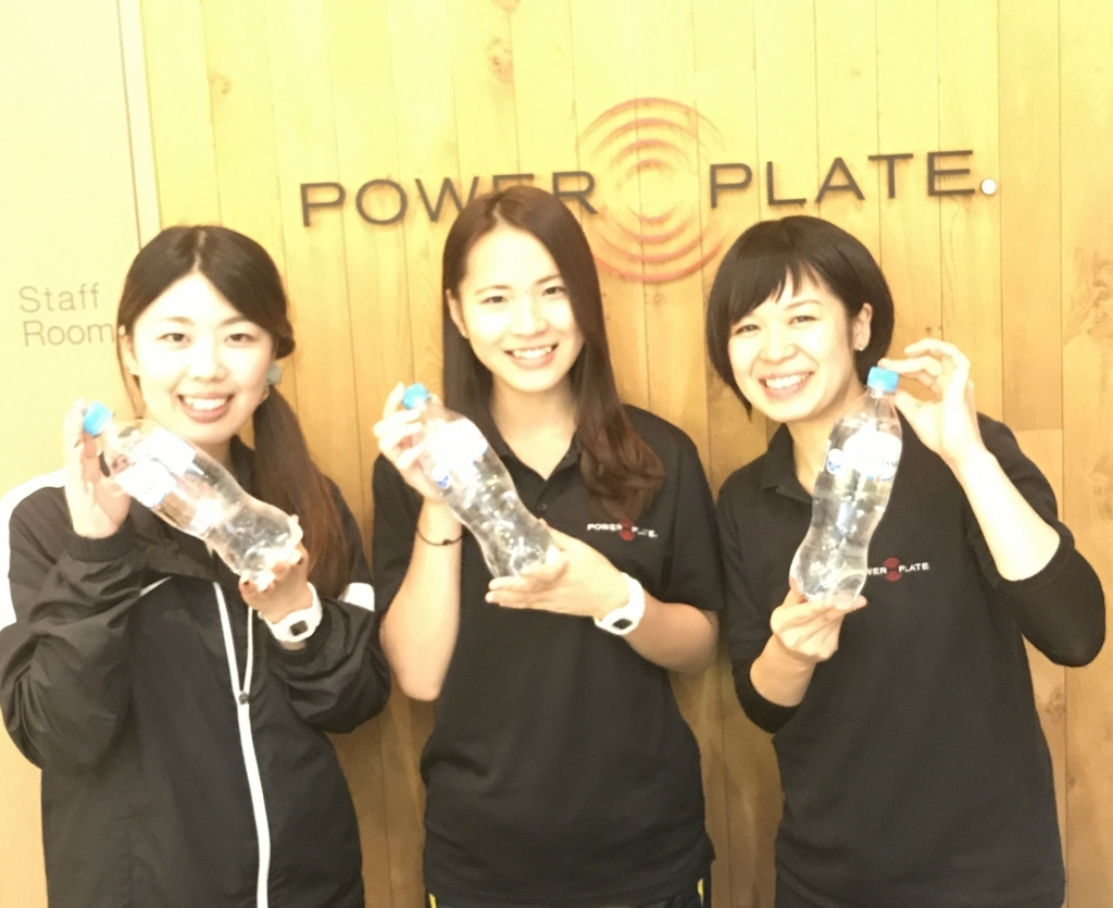 f:id:powerplate-tsukuba:20171122173625j:plain