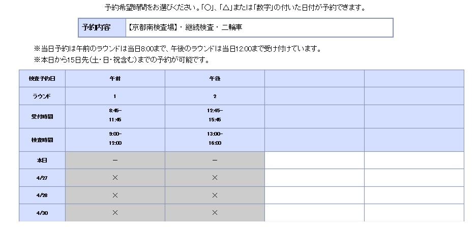 f:id:powersta:20210426145948j:plain