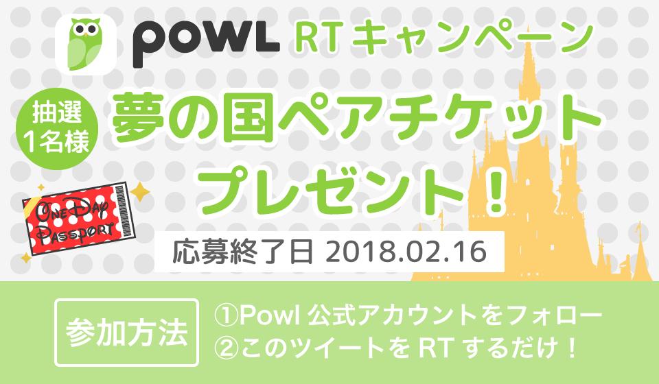 f:id:powl:20180213130327p:plain