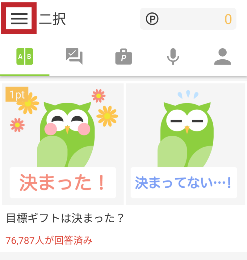 f:id:powl:20181109113435p:plain