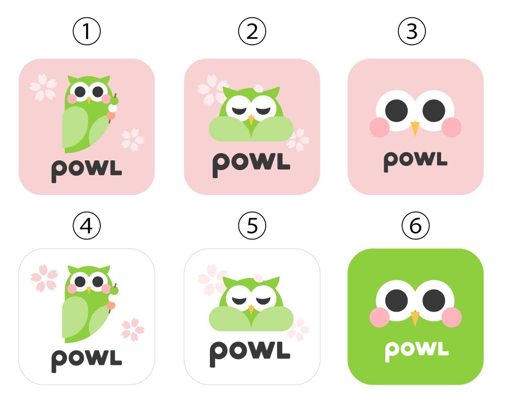 f:id:powl:20190307155236j:plain