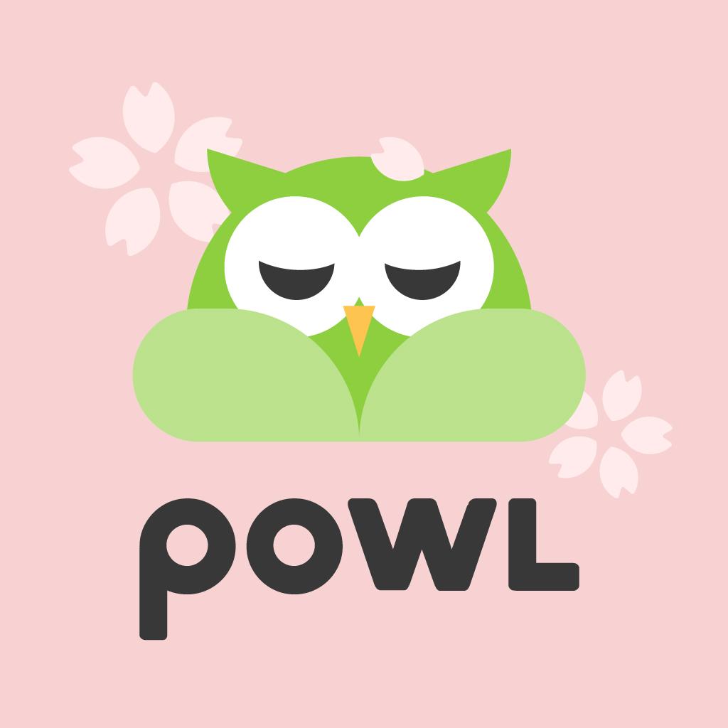 f:id:powl:20190307155252j:plain