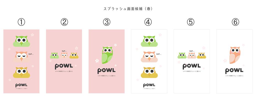 f:id:powl:20190307155416j:plain