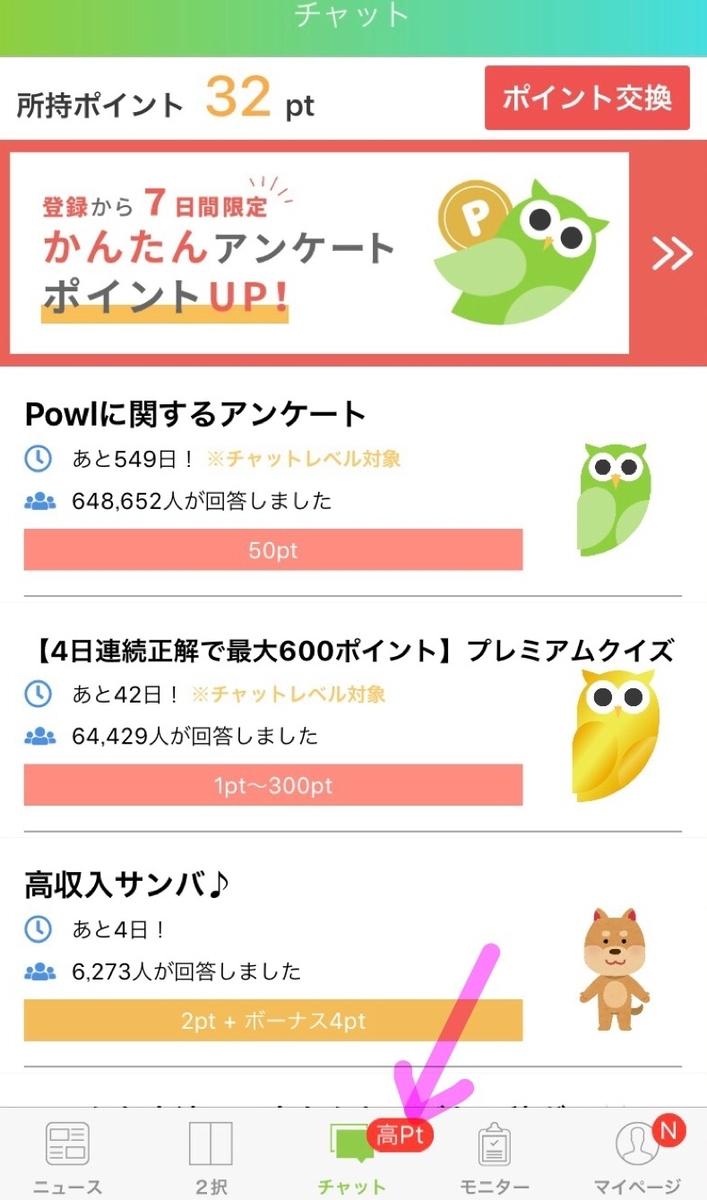 f:id:powl:20190325160303j:plain