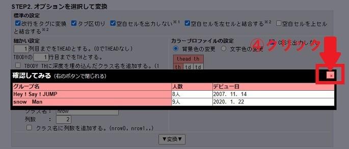 f:id:poyara:20210730174444j:plain