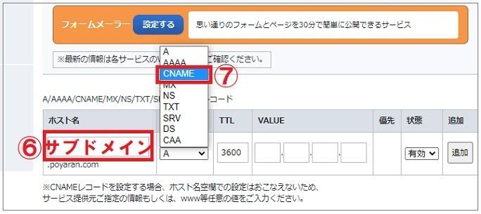f:id:poyara:20210807144602j:plain