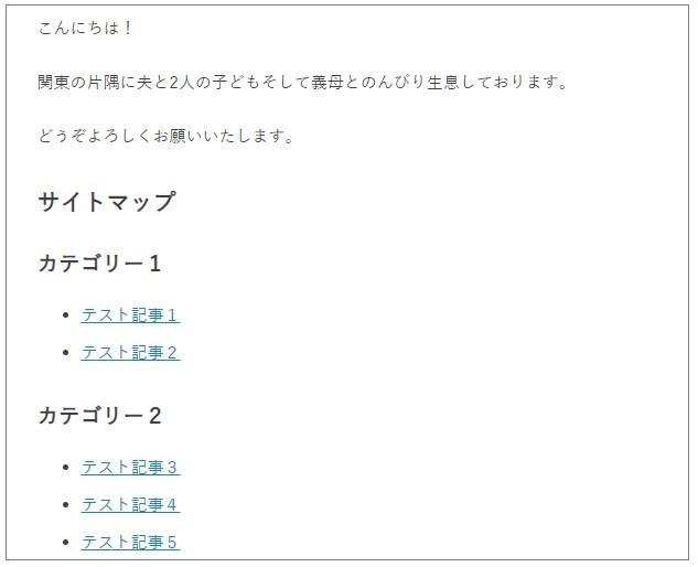 テストブログ/aboutページ