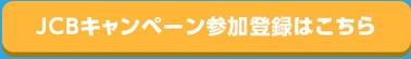f:id:poyatrip:20161022223119j:plain