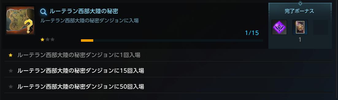 f:id:poyaya:20201004094800p:plain
