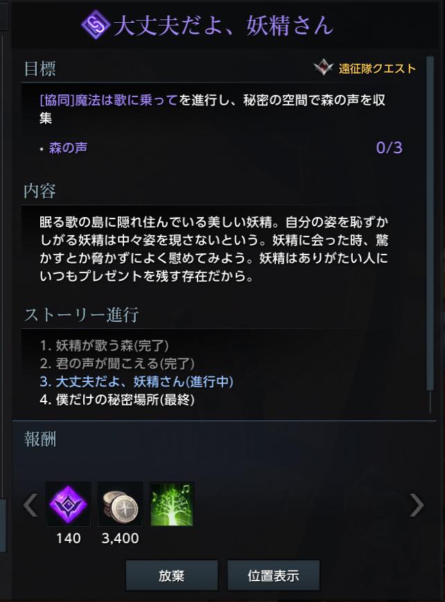 f:id:poyaya:20201011091626p:plain