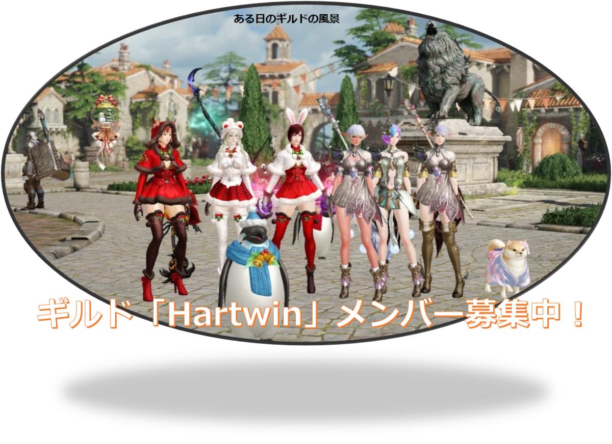 f:id:poyaya:20201223135119p:plain