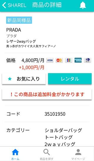 f:id:poyohiyo:20171006192533j:plain