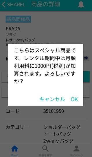 f:id:poyohiyo:20171006192538j:plain