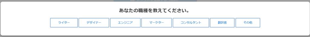 f:id:poyomi3:20190201152207p:plain