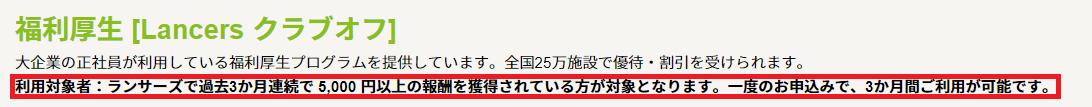 f:id:poyomi3:20190502132252p:plain