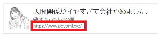 f:id:poyomi3:20190522105259p:plain