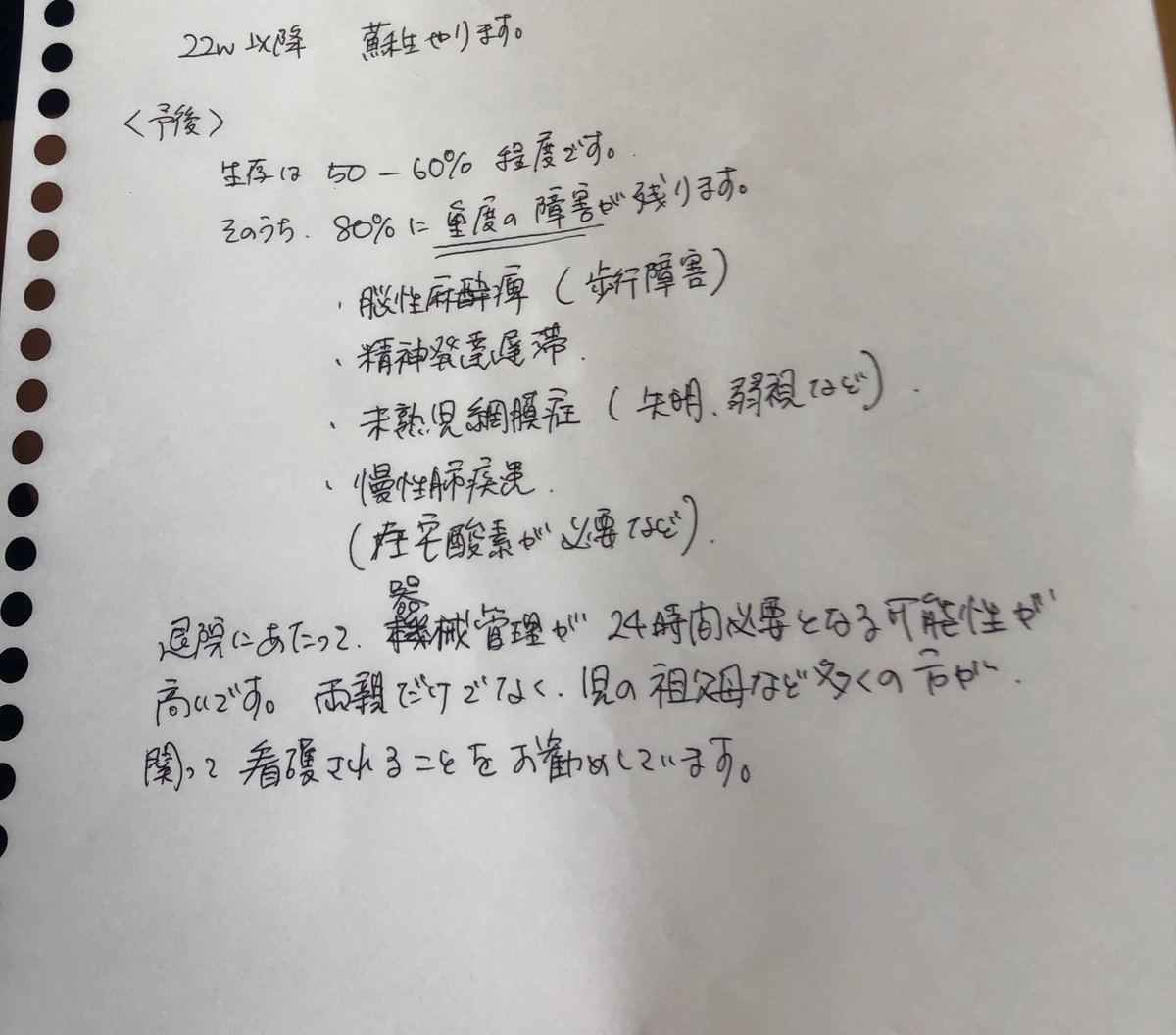f:id:poyomi3:20200810113544p:plain