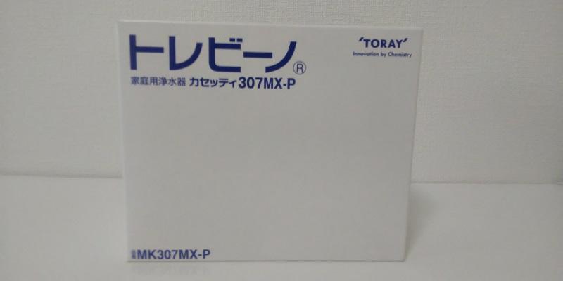 トレビーノ外箱の画像