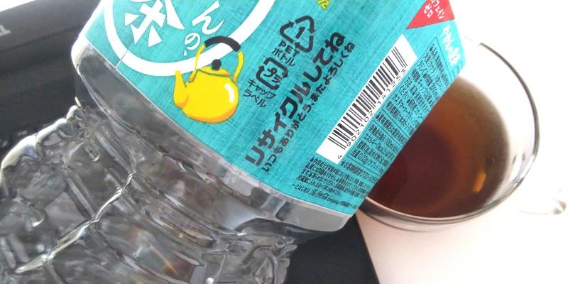 麦茶の画像5